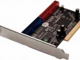 DIGITUS Carte PCI – 2 x ATA-133 internes, RAID